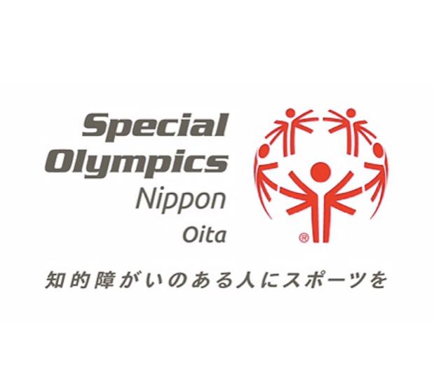 スペシャルオリンピックス《モデレーション》
