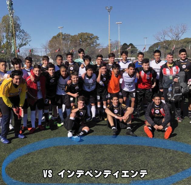 BA  CUP  ARGENTINA 2018国際大会結果《モデレーション》