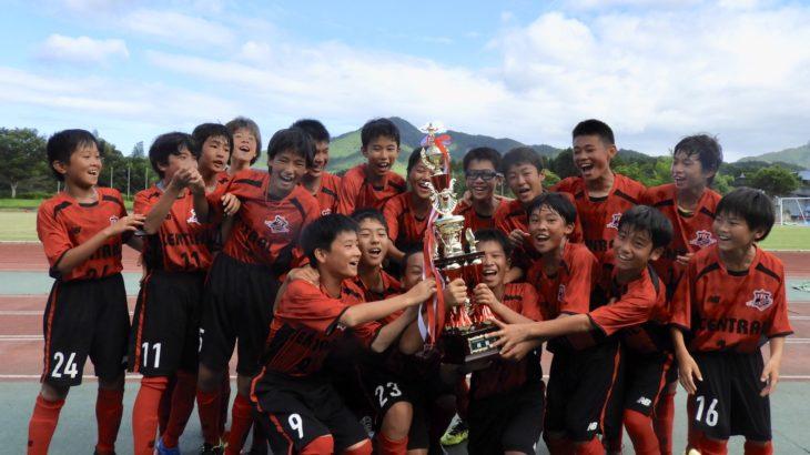 MODERATION CUP 2019大会結果